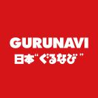 Gurunavi日本自由行美食购物助手微信小程序