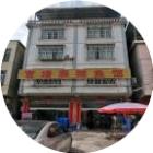 柳州餐饮美食平台微信小程序