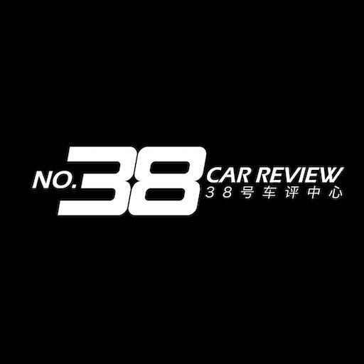 38号车评排行榜