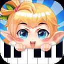 爱上钢琴-微信小程序