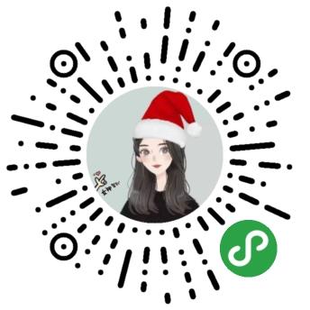 圣诞帽生成头像-微信小程序二维码