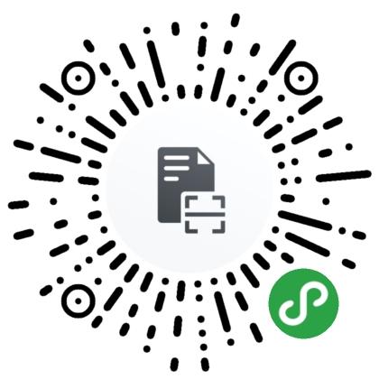 石墨文字识别-微信小程序二维码