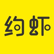 约虾-微信小程序