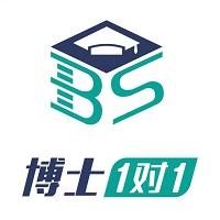 「优师教育博士1+1教育咨询师实习生」实习僧