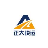 「正大快运行政助理文员」实习僧