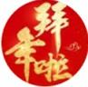 金猪年-微信小程序