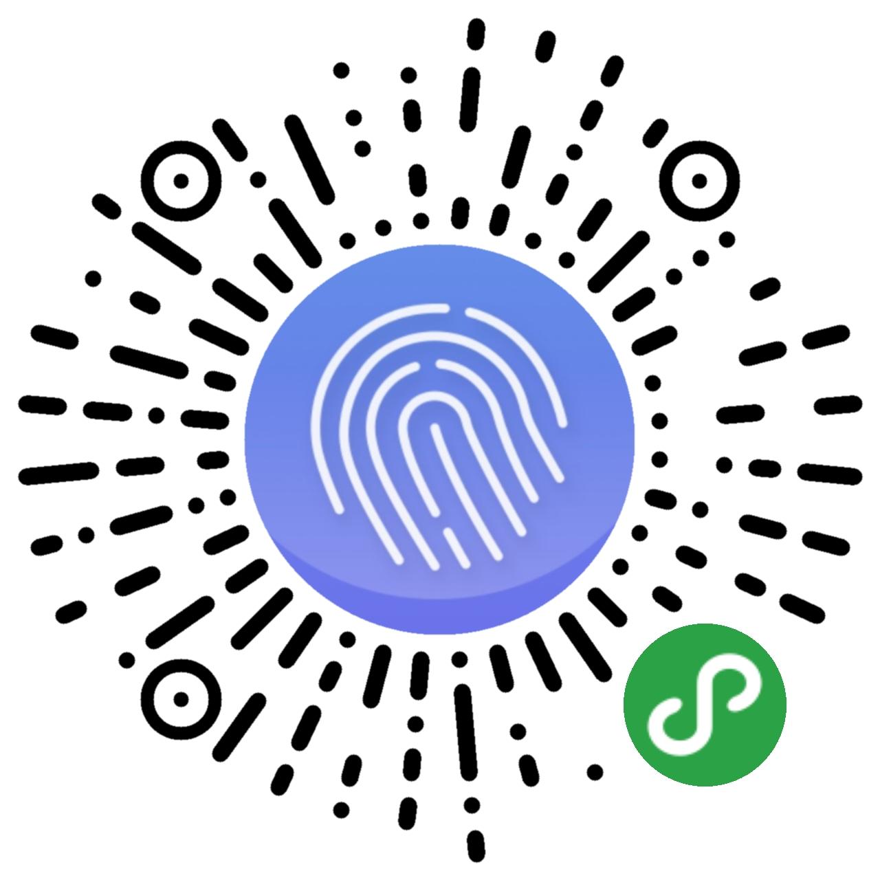 米趣办公-微信小程序二维码