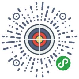 新年目标-微信小程序二维码