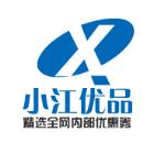 小江优品-微信小程序