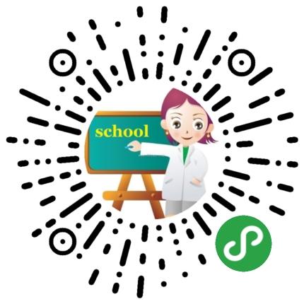 教师资格考试题-微信小程序二维码