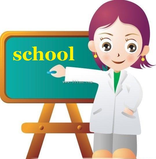 教师资格考试题小程序