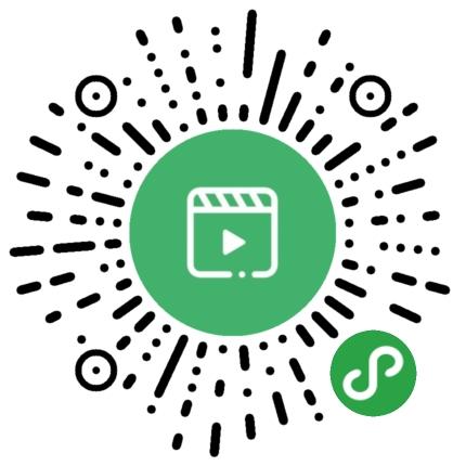 十三微影视-微信小程序二维码