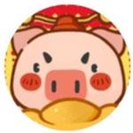 猪年当皇上