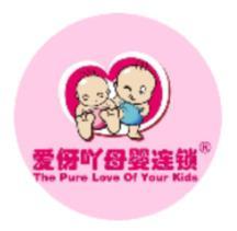 爱伢吖儿童百货有限公司