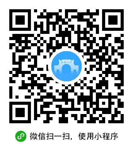 大学荟-微信小程序二维码