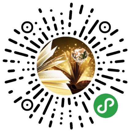 中创富国全球创新学院-微信小程序