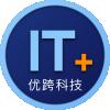 宁波优跨软件开发服务