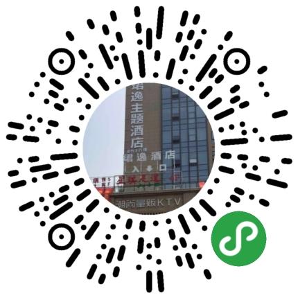 杭州珺逸酒店-微信小程序二维码