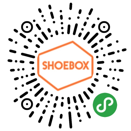 shoebox-微信小程序二维码