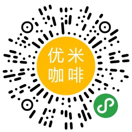 优米咖啡-微信小程序二维码