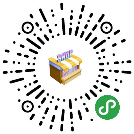 海品汇专营店-微信小程序二维码