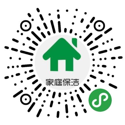 上海保洁地毯清洗地板打蜡公司-微信小程序二维码