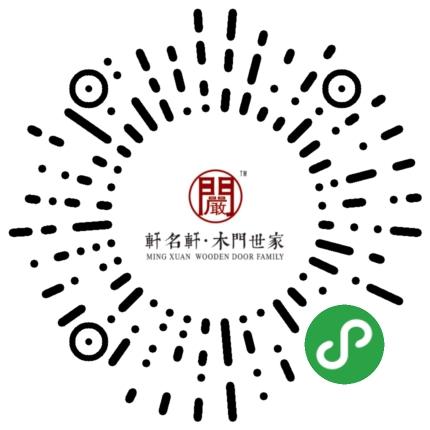 轩名轩名门-微信小程序二维码