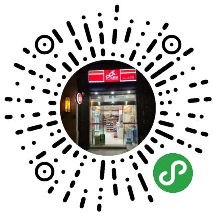 云蚂蚁便利店-微信小程序二维码