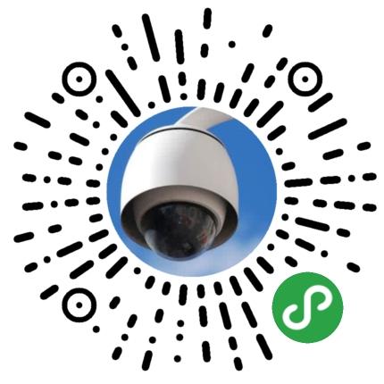 监控系统-微信小程序
