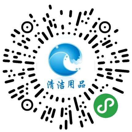 安徽清洁用品批发-微信小程序二维码