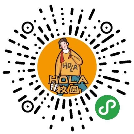HOLA校园