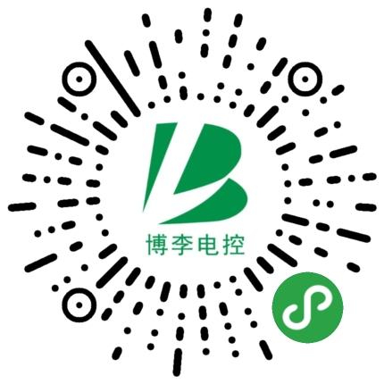 东莞市博李电控设备有限公司
