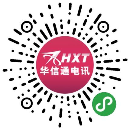 北京华信通电讯有限公司门店查询