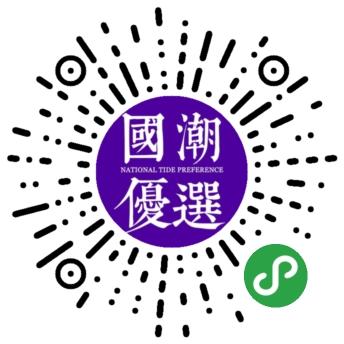 海琨廷-微信小程序二维码