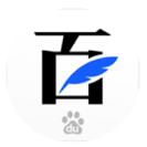 「华为内折叠屏」百家号Lite-微信小程序