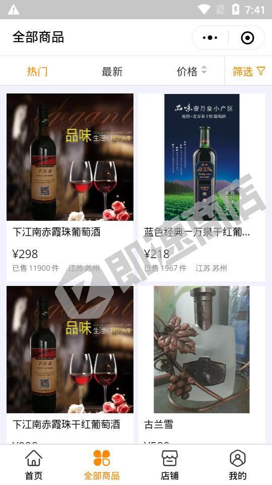 张氏生鲜小程序列表页截图