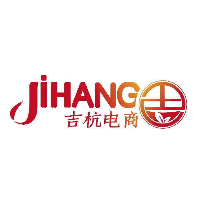 吉杭电子商务-微信小程序