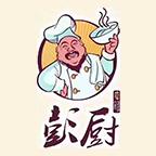 彭厨餐馆-微信小程序