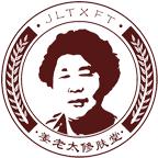姜老太修肤堂江口皮肤病中心-微信小程序