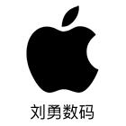 同徳兴农电商平台