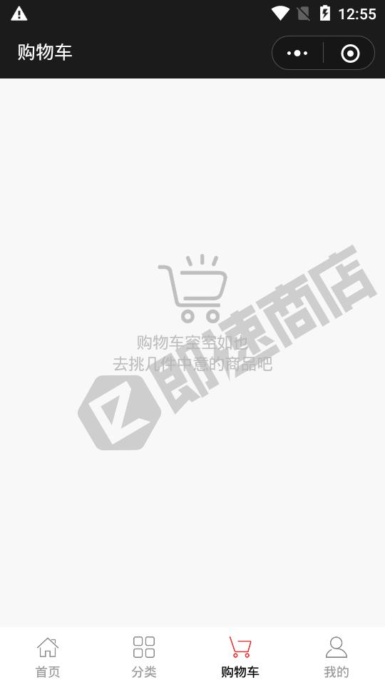宜兴艺术培训中心小程序详情页截图