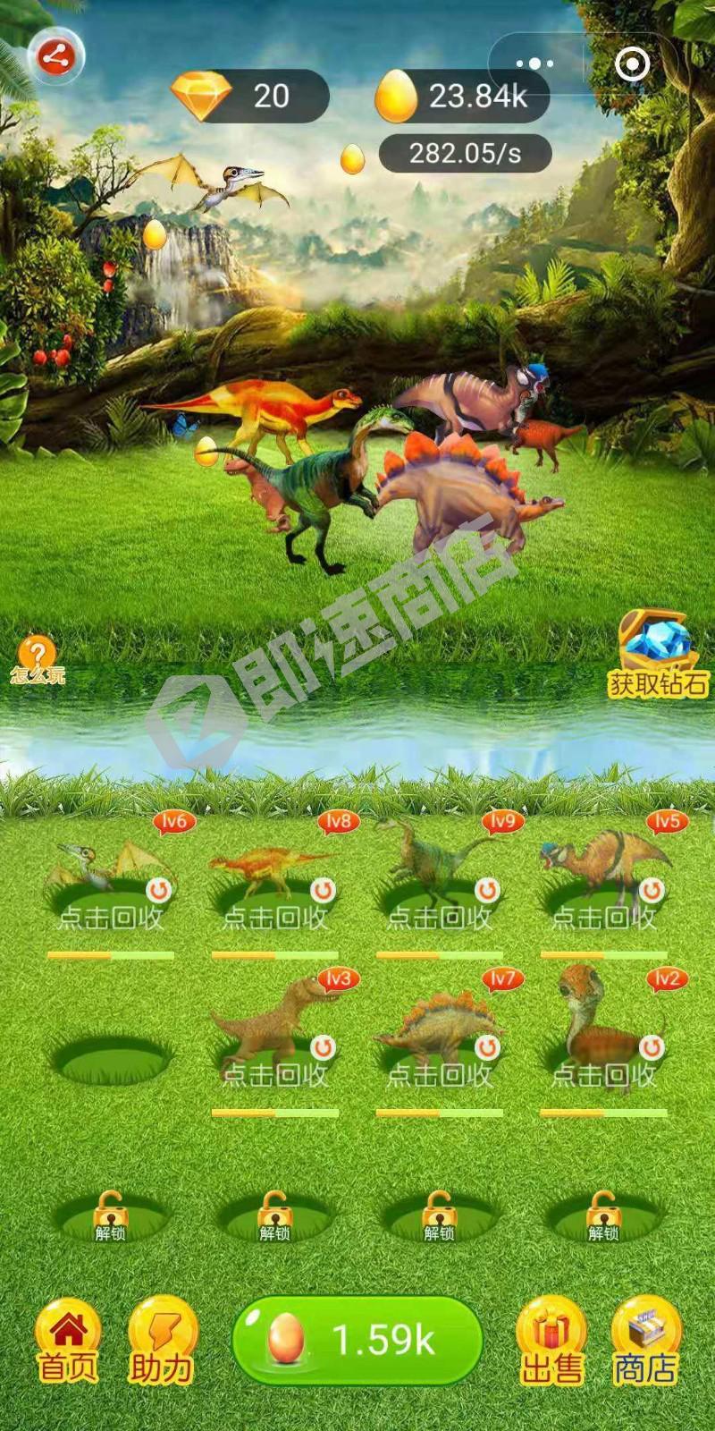 恐龙游戏大全小程序首页截图