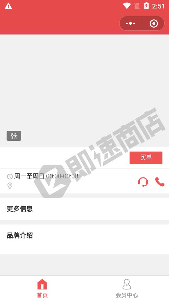 中医艾灸健康养生馆小程序首页截图