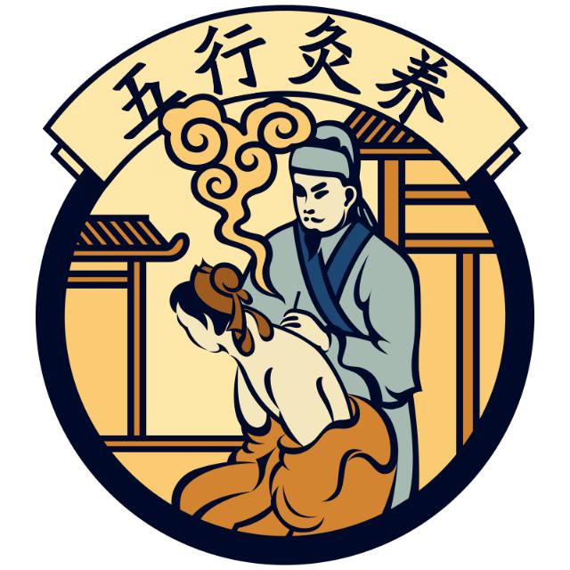 中医艾灸健康养生馆-微信小程序