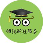 温州眼镜配镜服务-微信小程序