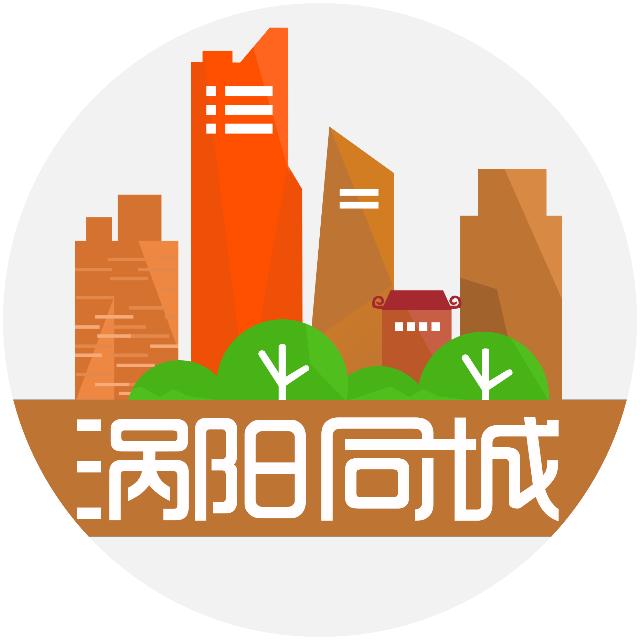 涡阳同城-微信小程序