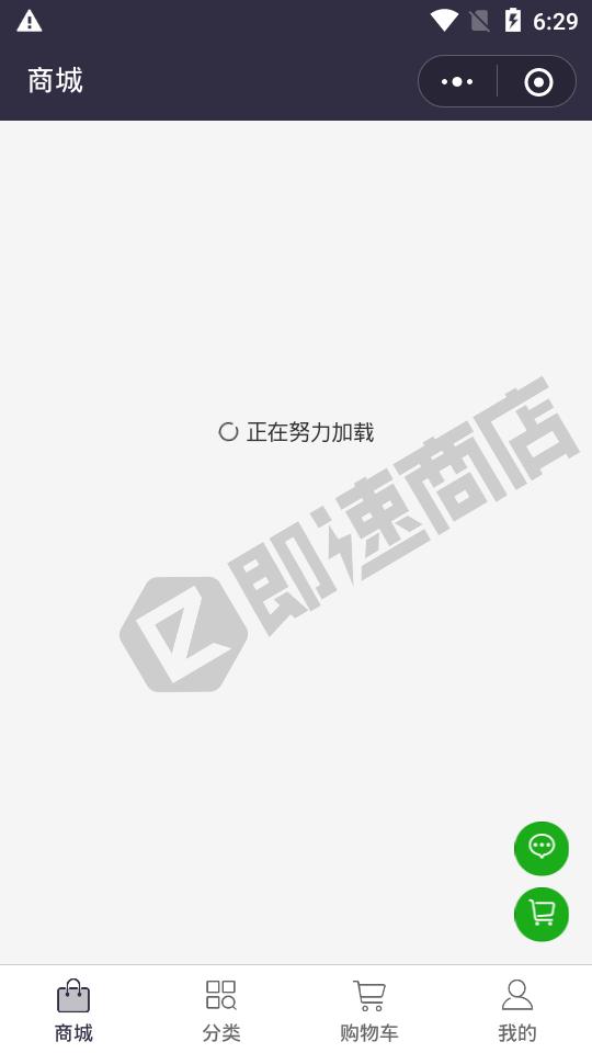Corozite小程序首页截图