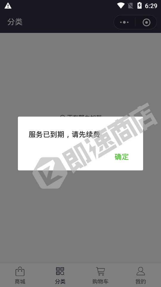 Corozite小程序列表页截图