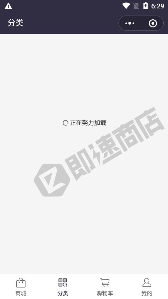 Corozite小程序详情页截图