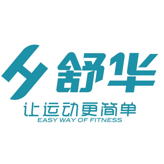 乐清舒华健身器材专卖店-微信小程序